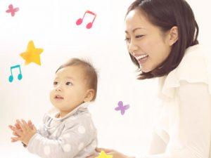 0歳児~3歳児のためのリトミックコース