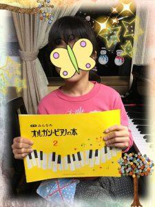 ピアノ練習を習慣にしましょう