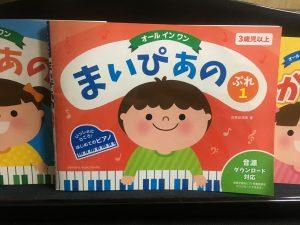 石黒加須美先生のセミナー