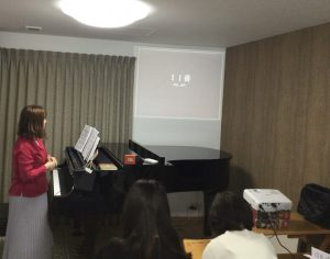ピアノ指導法セミナー
